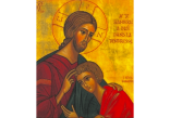 2018-02-intenzioni-clero-1.png